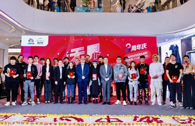 单日客流突破12万 杭州新天地购物中心3周年潮力全开