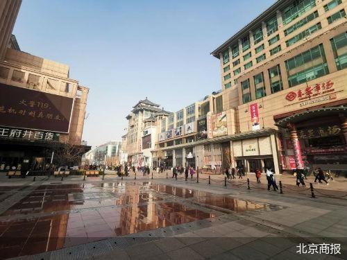 北京王府井商圈冷热交织,存量项目调整缓慢