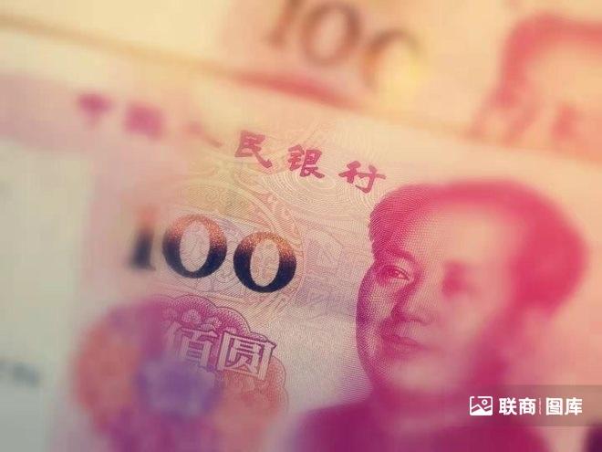 北京数字经济占比达到38%,人均GDP约2.4万美元