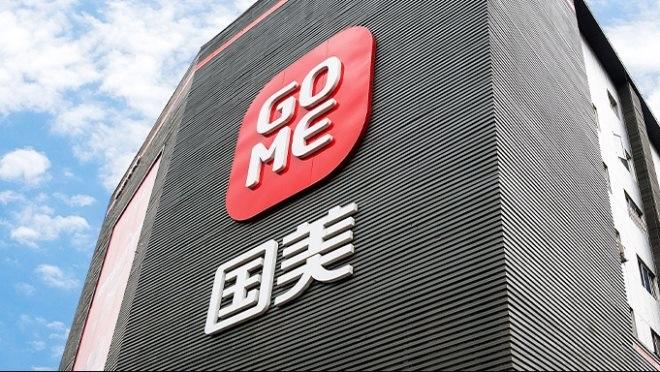 东莞超市精品店货架定制: 国美零售将考虑分拆电器供应链