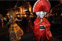 2014商场万圣节活动(上)