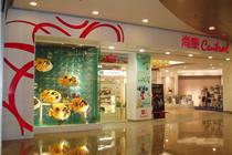 尚泰百货杭州店关门倒计时 将于12月1日正式停业