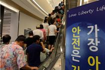 乐天世界购物中心今日开业  入驻品牌上千达韩国最大规模
