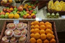 """邯郸阳光""""悦·生活""""超市开业陈列"""