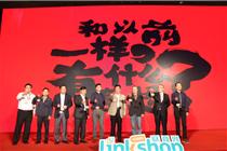 2014联商风云会莲荷行动媒体采访花絮