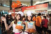 荷里活广场秋日蟹节展销会