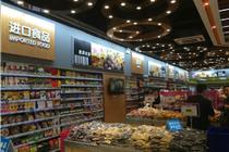 合肥联家超市怀宁路店开业陈列