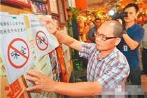 """顶新集团""""黑心油""""风波  在台湾影响持续发酵"""