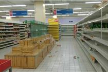 乐购超市本月底关门 东营商圈再现波澜