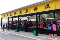 北京校园设快递超市 保证校园秩序
