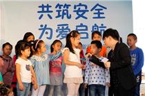 """常石磊踏上""""伊利方舟永辉号"""" 手把手教孩子学安全"""