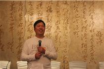 董事长王填接受采访