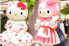 黑龙江远大购物中开业 Hello Kitty巡展亮相