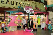 荃湾广场F/W 2014 Fashion Park 装置展览