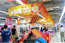 世纪联华秋季枫叶主题卖场布置陈列