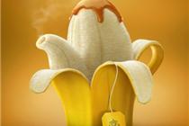 超市商品创意广告