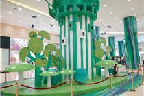 珞珈创意体验城玩转多彩生活空间