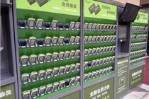 永辉福州红星苑店引入自助购物设备