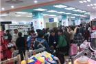 万联黎家坪分店11月11日中国购物节活动现场