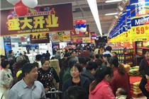 物美大卖场杭州浦沿店11月13日盛大开业