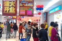 杭州物美超市浦沿店开业 隔壁华润冷清了