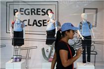委内瑞拉商场出现怀孕少女道具模特
