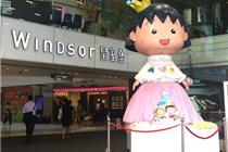 2014香港各大商场圣诞节活动装置(下)