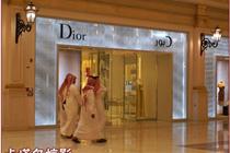 实拍:中东奢华购物中心Villaggio