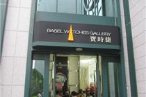 台湾台北宝时捷免税商场
