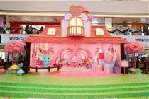 屯门市广场「My Melody 40周年奇幻森林」大型圣诞装置