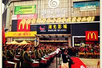 新都桂湖摩尔十周年盛装开业