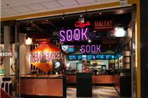 北欧STOCKHOLM 的炫彩速食店SOOK