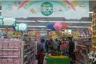 苏果南京金陵尚府社区店10月31日开业