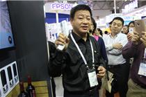 第十六届中国连锁业大会展位秀