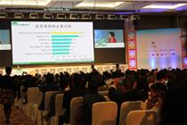 第十六届中国连锁业会议现场