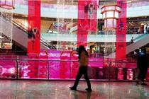 杭州万象城遇见桃花源主题装饰