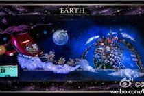 """美国梅西百货圣诞橱窗——""""圣诞老人的奇妙星球之旅"""""""
