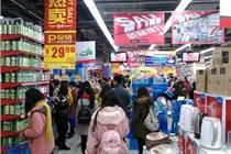 杭州下沙物美超市双十二现场