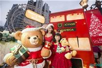 黄埔新天地「圣诞Bear with Me 傲游欧洲」装置艺术