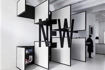 创意服装店空间设计