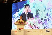 国家商务部电子商务与信息化司司长蔡裕东致辞