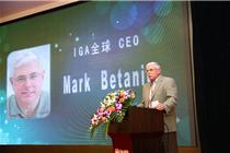 2014年中国IGA峰会IGA全球CEO马克致辞