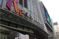 上海籍女子商场跳楼身亡 警方初步判定系自杀