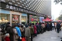 郑州一企业迎圣诞用苹果换黄金