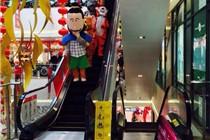焦作王府井百货现众多小伙伴  庆祝圣诞节