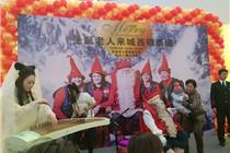 正宗圣诞老人平安夜空降杭州银泰城