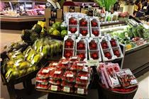 实拍上海国金商场city'super超生活超市