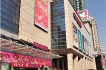 联商实拍:长沙平和堂东塘店