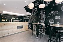 塞尔维亚零售店改造时髦咖啡厅
