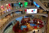 上海静安嘉里中心新年装饰实拍